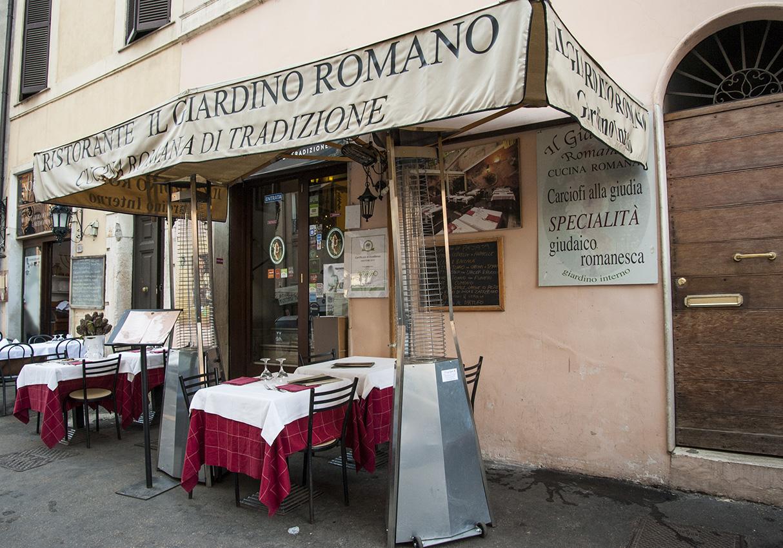 Il giardino romano my business virtual tour